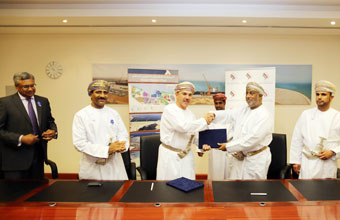 SEZAD Signs MoU with National Bank of Oman