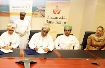 SEZAD Signs MoU with Bank Sohar For Financing Projects in Duqm