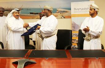 القطاع الخاص يستثمر أكثر من 43 مليون ريال عماني لتنفيذ مشروعات جديدة بالدقم