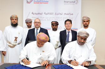 SEZAD and Duqm Refinery Sign a Preliminary Usufruct agreement