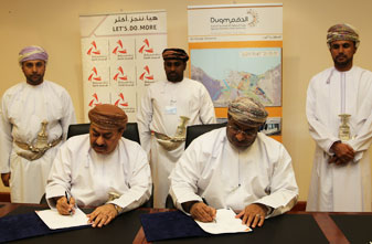 SEZAD Signs MoU with Bank Muscat for Financing Projects in Duqm
