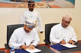 توقيع مذكرة تفاهم بين هيئة المنطقة الاقتصادية الخاصة بالدقم ووزارة البلديات