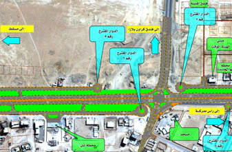 SEZAD assigns the development program of Downtown Duqm