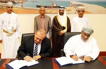 An Agreement on carrying out the Third Package of Duqm Port signed