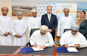 SEZAD signs MoU with Oman Arab Bank