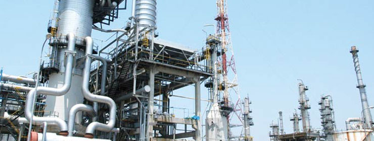 مصفاة ومجمع البتروكيماويات