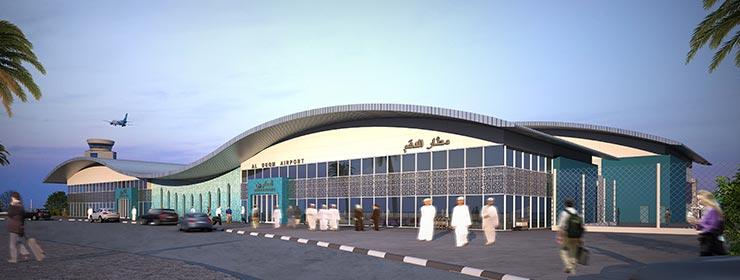 مطار الدقم