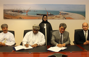 SEZAD signed an agreement for fishery Port at Duqm