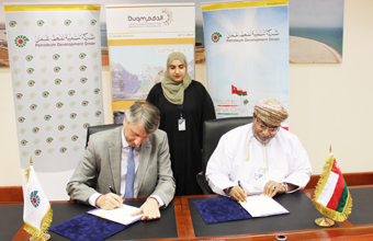 SEZAD and PDO sign MoU to train jobseekers
