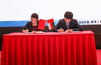 Signing a memorandum of understanding with the Federation of Petrochemical Industries to attract Chinese investments