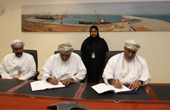 Sezad Signs Duqm Water Network Expansion Agreement