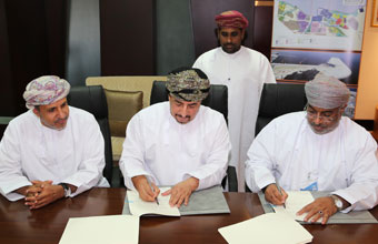 RO 70 million Duqm zone pact signed