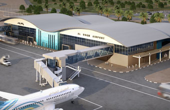 Tender for third phase of Duqm airport awarded