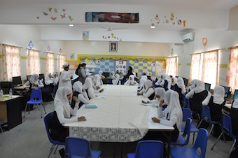 The inauguration of the English Language Teaching Program at Duqm