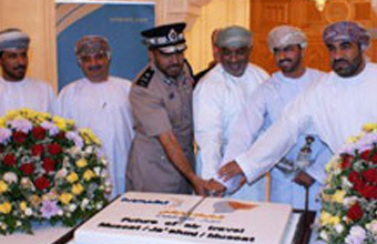 Muscat Jaaloni air Route is Launched