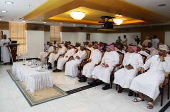 Saudi Investors Praise Special Duqm Economic Zone Potentials