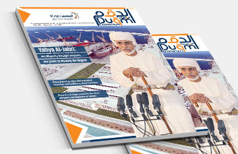 AL–Duqm Special Economic Zone Authority (SEZAD) launches a specialized quarterly Magazine