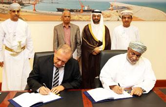 توقيع اتفاقية تنفيذ الحزمة الثالثة من ميناء الدقم