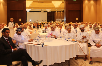 SMEs explore Investment Opportunities in Duqm