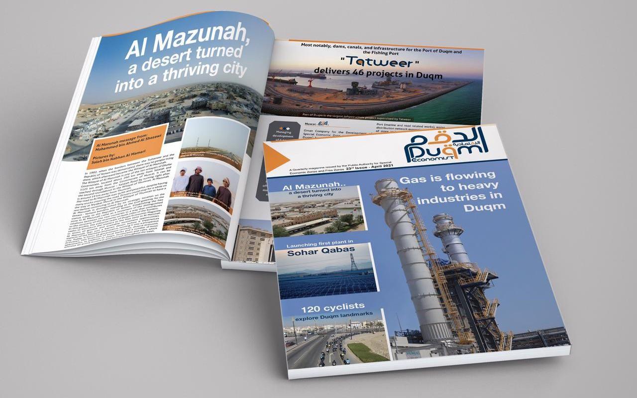 New issue of Duqm Economist Magazine spotlights Al Mazunah Free Zone