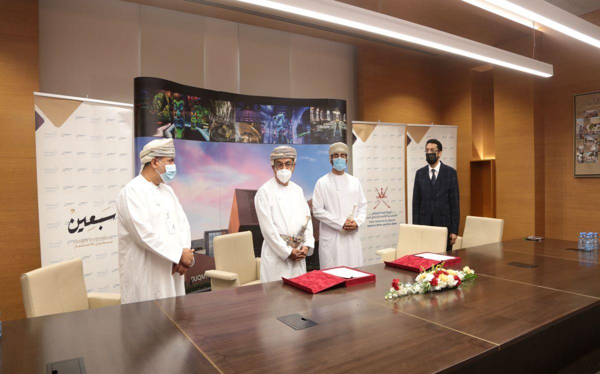 Building a commercial-entertainment centre in Duqm