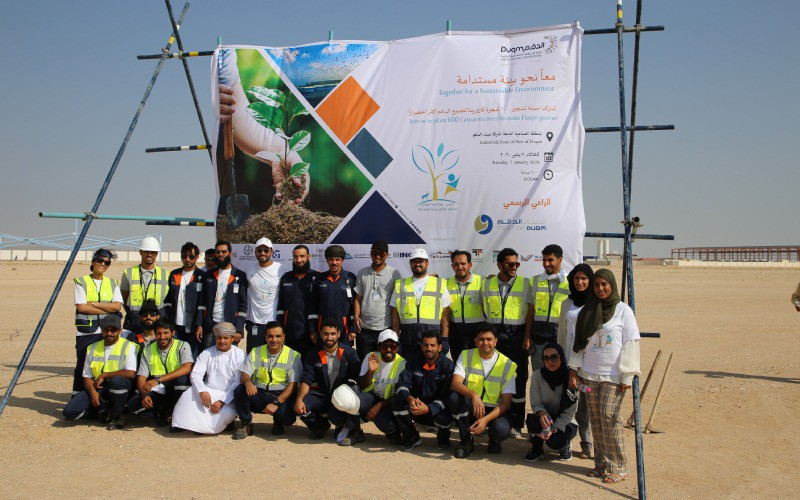 Duqm plants 1000 trees to mark Oman Environment Day