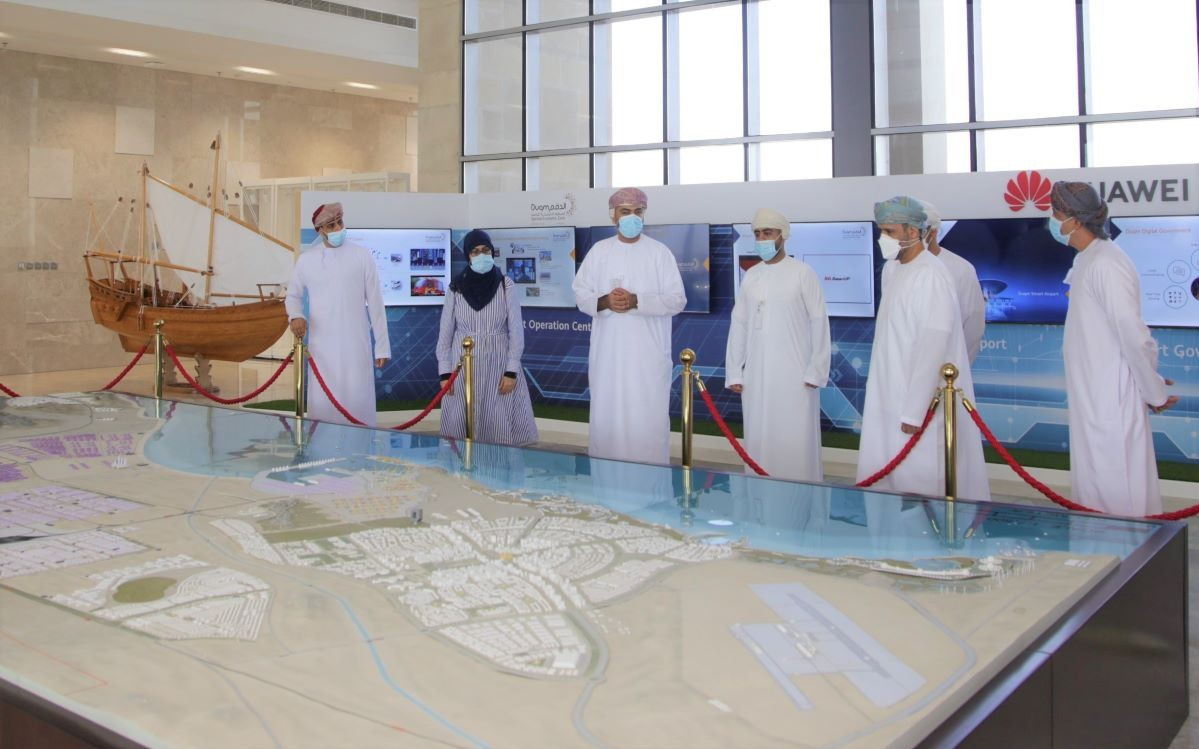 Forming a supervisory team for the zone designated for Artificial Intelligence at Duqm