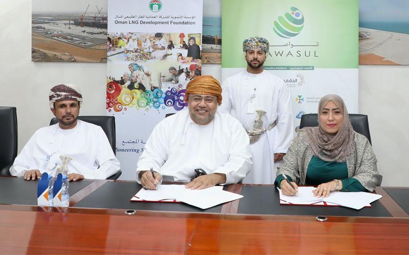 التوقيع على 4 اتفاقيات ومذكرات تعاون في مجال المسؤولية الاجتماعية بالدقم