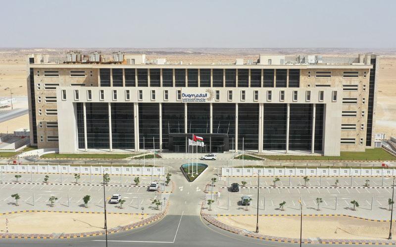 SEZAD hosts Oman-India Investment Webinar