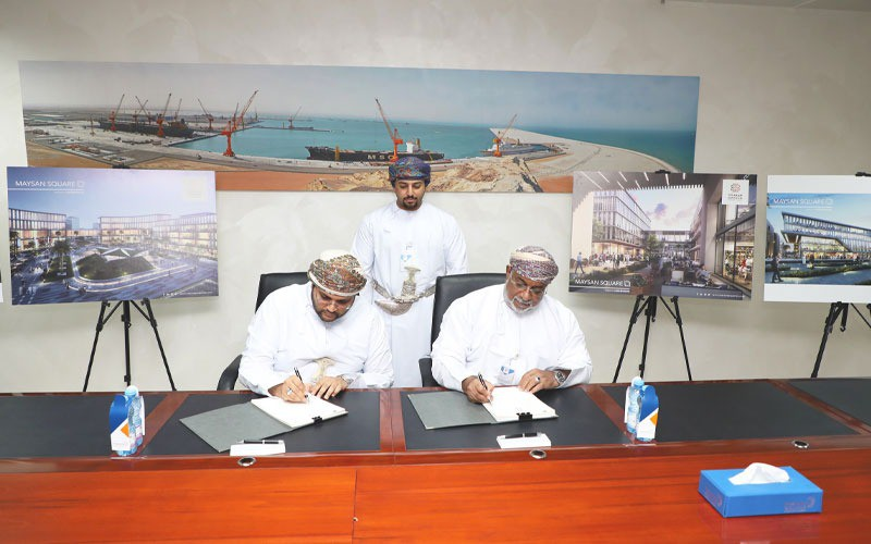"SEZAD signs a usufruct agreement to establish business park ""Maysan Square Duqm"""