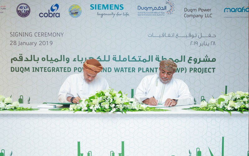 Signing five agreements for the establishment of the Duqm Integrated Power and Water Plant