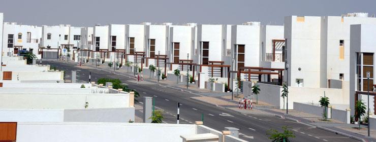 New Duqm Town