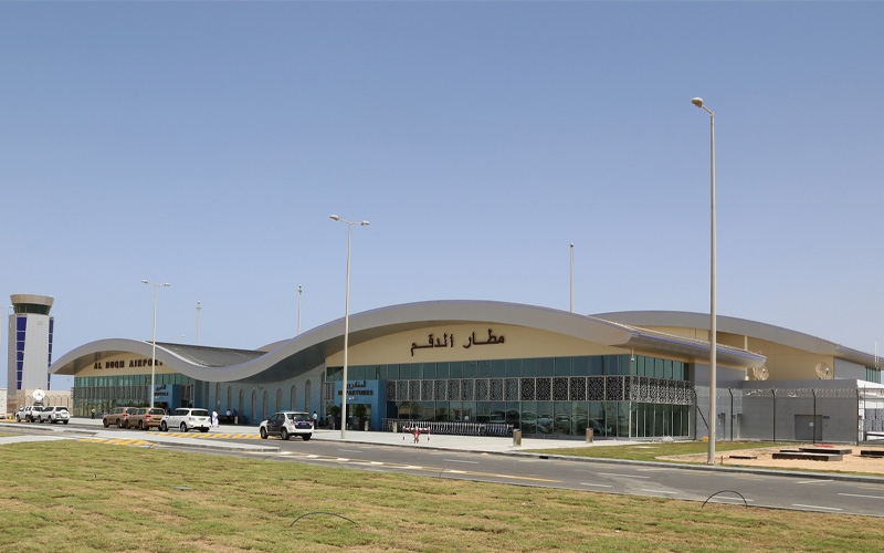 Duqm Airport