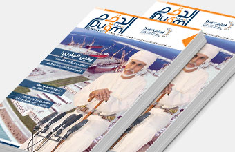 SEZAD Quarterly Magazine Issue 1
