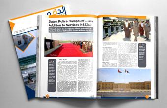 SEZAD Quarterly Magazine Issue 3
