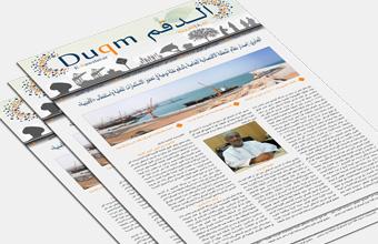 Newsletter Feb 2014