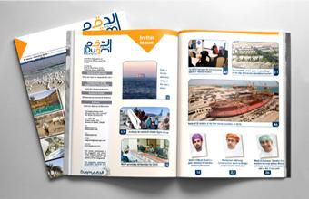 SEZAD Quarterly Magazine Issue 6