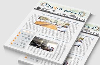 Newsletter Mar 2014