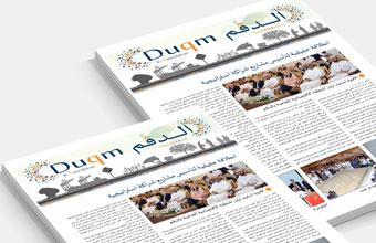 Newsletter Apr 2014