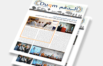 Newsletter Jun 2014