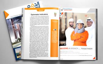 SEZAD Quarterly Magazine Issue 18